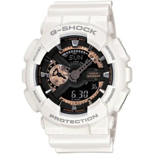 Спортивные часы Casio GA-110RG-7AER