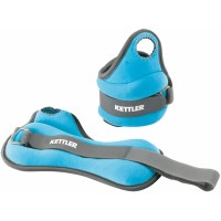 Kettler 7360-102 (2х0,5 кг)