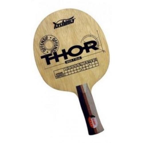 Аксессуары для настольного тенниса Yashima 80063 без резины